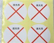 四色条码标签-物流标签贴纸