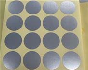 亚银可打印标签-不干胶印刷定制