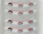 炉具不干胶标签印刷