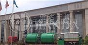 甲酸钙干燥机