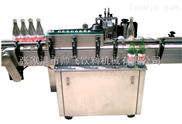 XD-120-易拉罐生产线