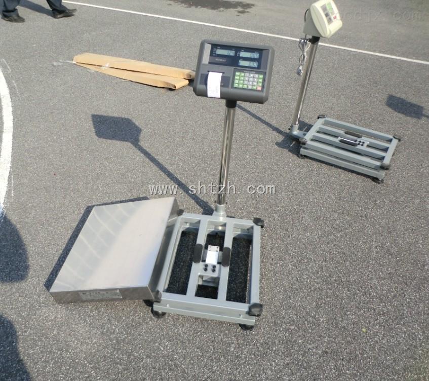 芜湖电子台秤 30kg电子计重秤
