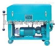 BKL-125板框式滤油机新型