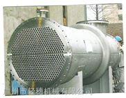 广州轻穗机械浮头式换热器