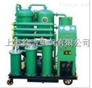 DTL-250透平油真空滤油机厂商批发