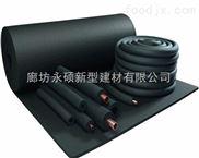 橡塑海绵保温材料生产供应商/橡塑海绵管生产厂家