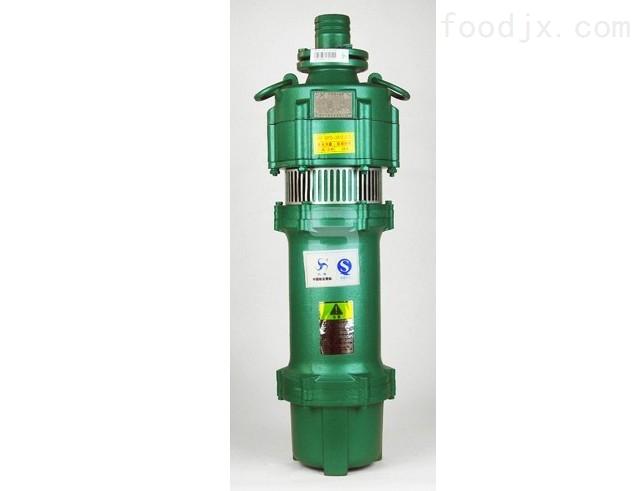 5-11油浸式潜水泵提水泵抽水机泵电力排灌泵水塔送水泵
