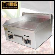 博畅GH-718台式燃气扒炉 商用 厂家直销千元投资小吃创业扒炉设备