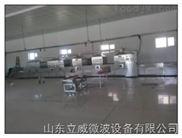 济南大型微波干燥设备生产厂家-地址-价格