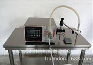 單頭磁力泵液體灌裝機