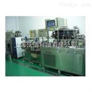 微型实验室超高温杀菌机(UHT)