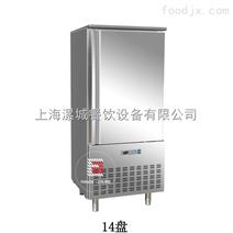 批发小型超低温冰箱