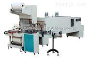 景德镇陶瓷制品Pvcpof收缩机 东泰博锐热收缩后迅速冷却定型技术