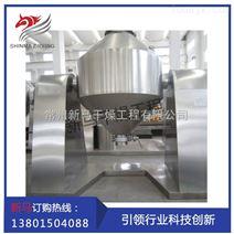 橡胶粉颗粒专用干燥机