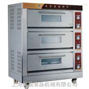 多功能电烤箱