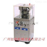 小型旋转式打片机/多功能钙片压片机