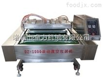 不銹鋼全自動食品包裝設備廠家滾動式真空包裝機