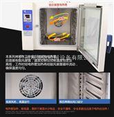 新型五谷杂粮烘焙箱/不锈钢干燥箱价格