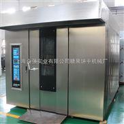 购买64盘旋转炉 热风旋转炉 食品烤炉找上海合强饼干机械厂家