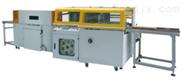海原边封收缩机 引进德国技术 国际品质