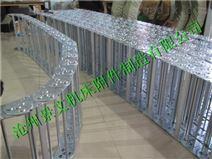 广州台车专用不锈钢油管钢铝拖链推荐