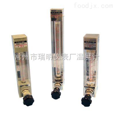 玻璃管转子流量计|玻璃管转子流量计厂家|玻璃管转子流量计的价格