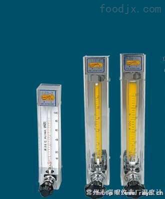 LZB-10F防腐型玻璃转子流量计
