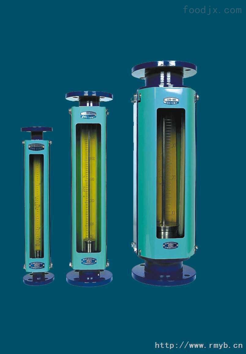 LZB-40F防腐型玻璃转子流量计
