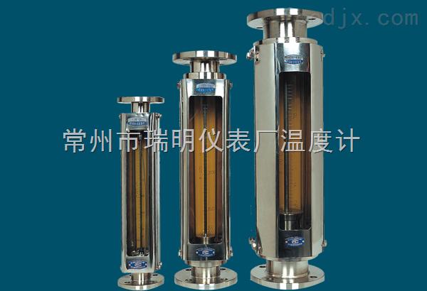 LZB-6B全不锈钢玻璃转子流量计