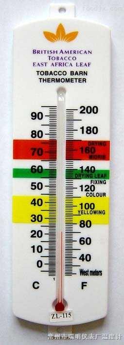 室内外温度计115