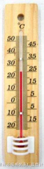 室内外温度计517