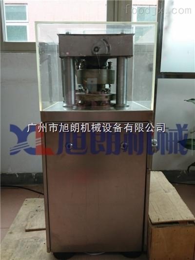 XL-75土豆切片机/不锈钢多孔水果切片机