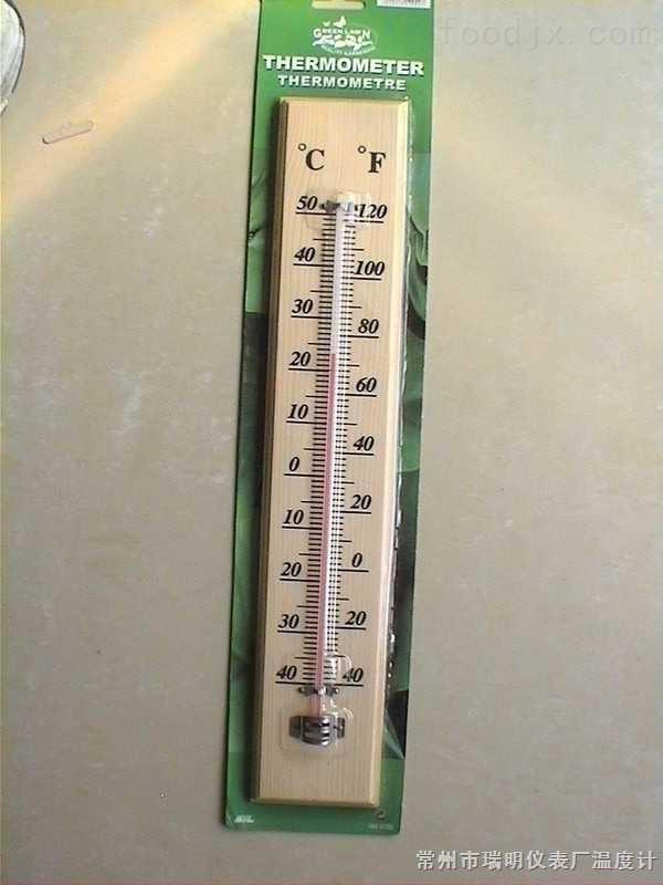 木制温度计