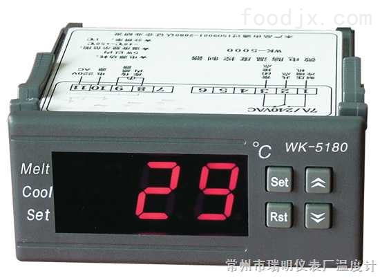 WK-5180 微电脑控制器