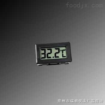 电子冰箱温度计