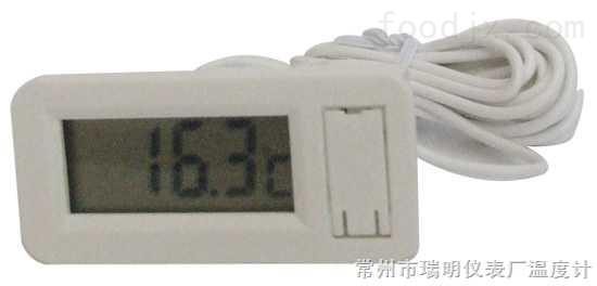嵌入式温度显示表,电子冰箱温度计,电子温度计