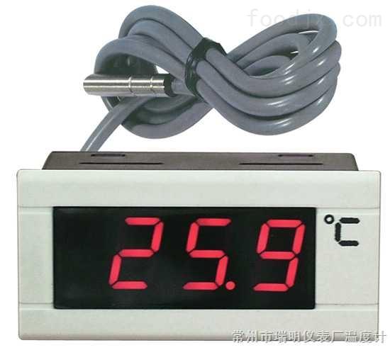 嵌入式温度显示表,电子冰箱温度计