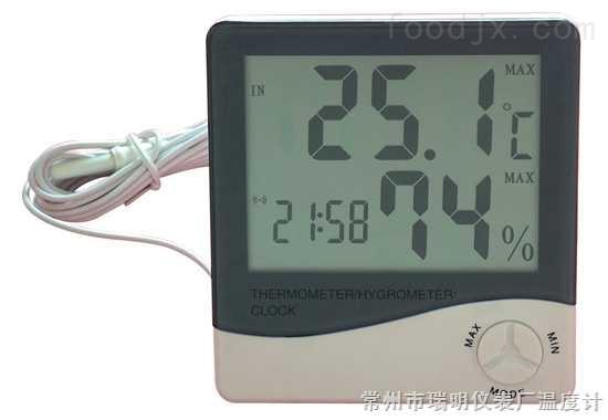 WSD-1 数字温湿度计