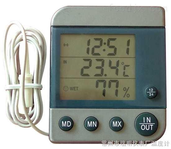 WDZ-2 数字温湿度计