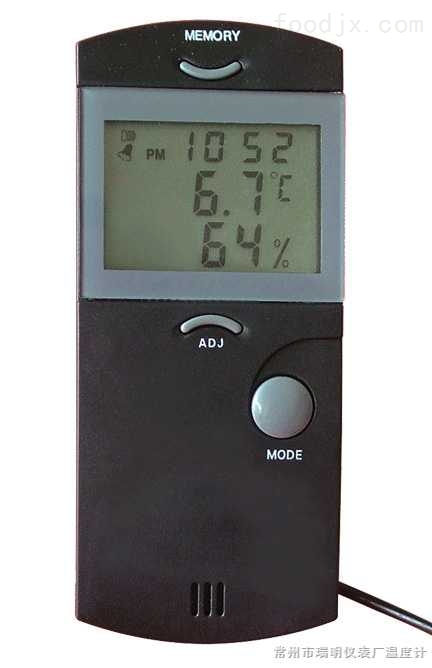 TH-2 数字温湿度计