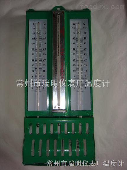 纺织温湿度计,纺织车间温湿度计