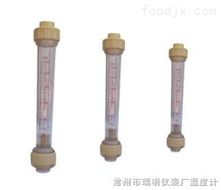 LZB-()S(D)型 塑料管转子流量计