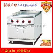新款一机多用立式扒炉连焗炉不锈钢电扒炉