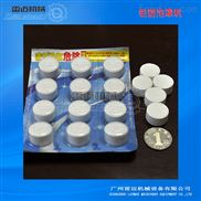 片剂自动包装机DPT-80雷麦牌