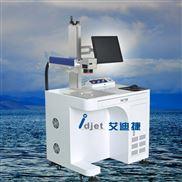 光纖激光打標機跟CO2激光打標機的區別