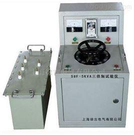 上海特价供应SBF-5KVA三倍频试验仪
