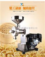 HK-860Q旭朗专业销售车载式大米磨粉机