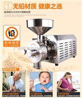 米糊专用磨粉机厂家