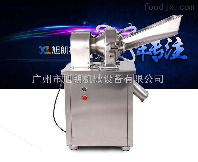 订做加工水冷木糖醇粉碎机