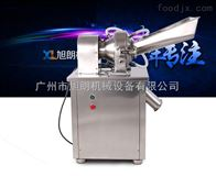 WN-200+订做加工水冷木糖醇粉碎机